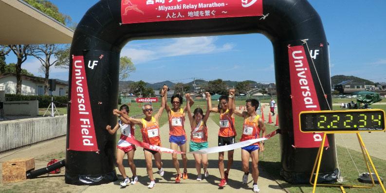 リレーマラソンs2