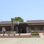 門川海浜総合公園管理棟