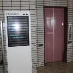 エレベータとインフォメーション
